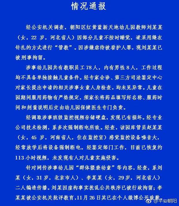 Vụ bạo hành gây chấn động Trung Quốc: Bắt giữ đối tượng tung tin giả, không có chuyện xâm hại tình dục - Ảnh 1.