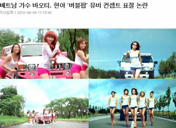 Không đạo kịch bản thì là cảnh quay, loạt MV Việt này từng khiến fan Kpop nổi giận vì vay mượn ý tưởng lộ liễu - Ảnh 11.