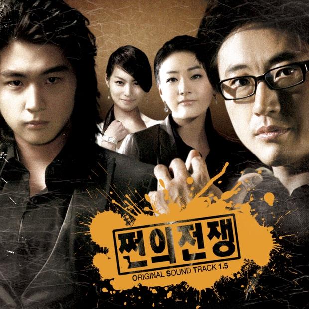 Không thể tin 10 phim Hàn từng làm bao kẻ mất ăn mất ngủ này đã được 10 năm! - Ảnh 10.