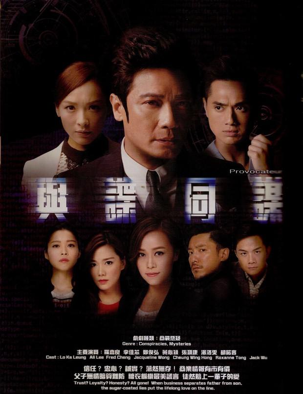 """""""Bữa tiệc"""" truyền hình màu nhiệm của đài TVB năm nay có gì? - Ảnh 10."""