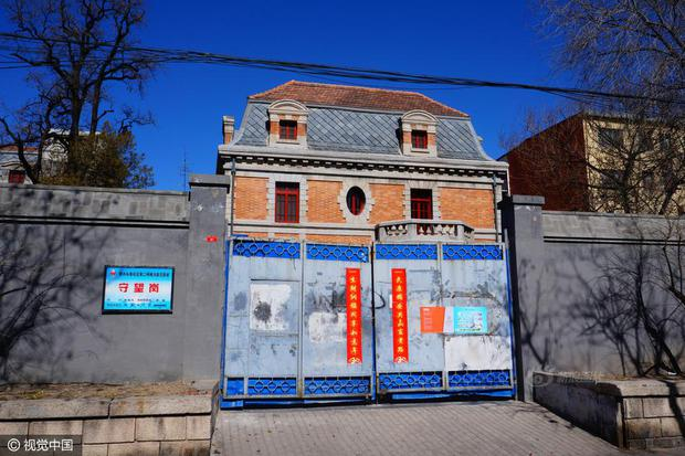 Ngôi nhà ma gây bao nỗi ám ảnh giữa thủ đô Bắc Kinh được cho thuê với giá hơn 33 tỷ đồng/năm - Ảnh 2.