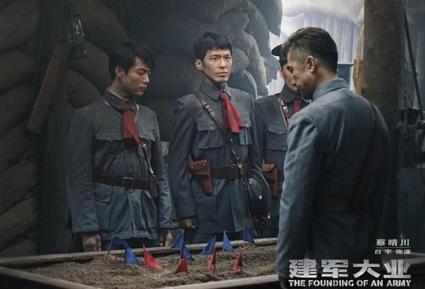 Loạt nam thần từ Hoắc Kiến Hoa đến Lý Dịch Phong, Mã Thiên Vũ tập hợp trong một dự án! - Ảnh 9.