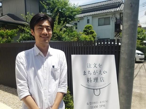 Ghé thăm nhà hàng ở Nhật Bản nơi thực khách yêu cầu món này nhưng lại được phục vụ món kia - Ảnh 10.