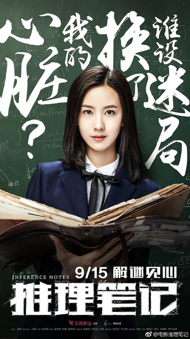 Điện ảnh Hoa Ngữ tháng 9: Thành Long dẫn đầu lớp diễn viên trẻ tấn công màn ảnh rộng - Ảnh 17.
