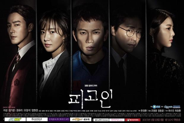 13 phim truyền hình Hàn Quốc có rating cao nhất năm 2017 - Ảnh 11.