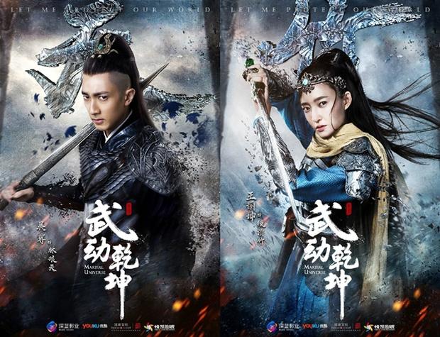 Đây là 7 bộ phim chuyển thể Hoa ngữ được mong chờ trong năm nay - Ảnh 14.