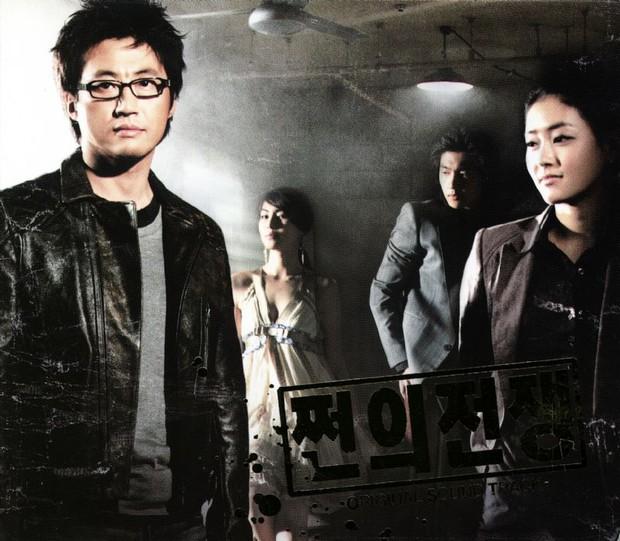Không thể tin 10 phim Hàn từng làm bao kẻ mất ăn mất ngủ này đã được 10 năm! - Ảnh 11.