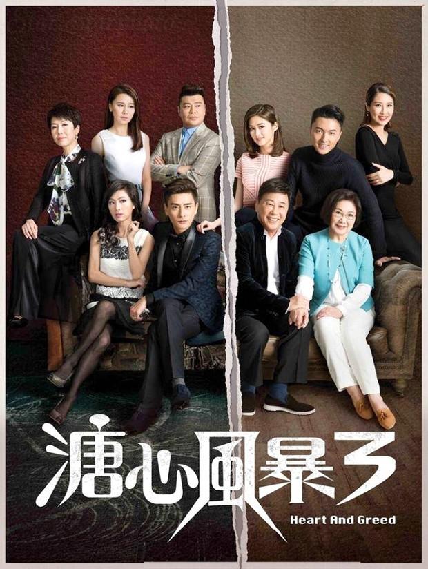 """""""Bữa tiệc"""" truyền hình màu nhiệm của đài TVB năm nay có gì? - Ảnh 11."""