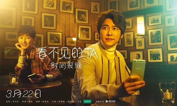 5 bộ phim Trung ảo tung chảo không xem đừng tiếc mà khóc! - Ảnh 17.