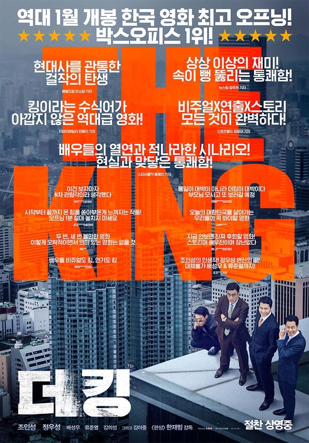 The King: Tuyệt phẩm điện ảnh của cặp quý ông đẹp nhất Hàn Quốc! - Ảnh 12.