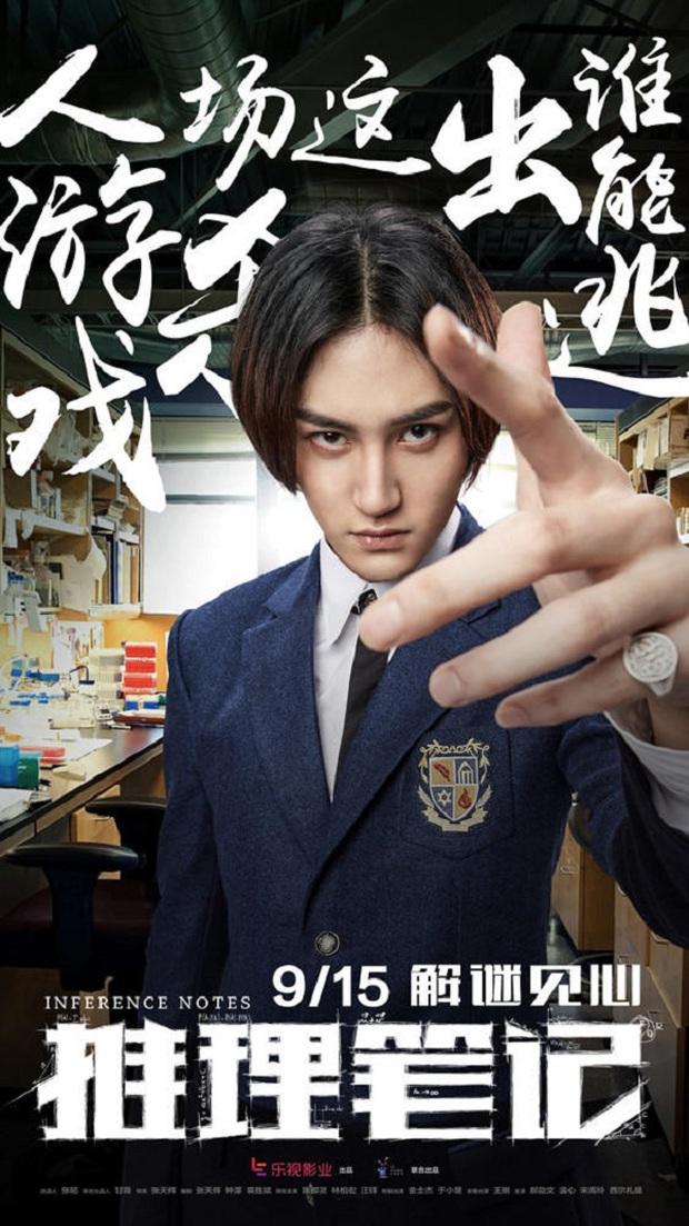 Điện ảnh Hoa Ngữ tháng 9: Thành Long dẫn đầu lớp diễn viên trẻ tấn công màn ảnh rộng - Ảnh 18.