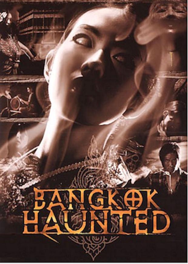 4 kiểu phim kinh dị Thái cho mùa Halloween - Ảnh 12.