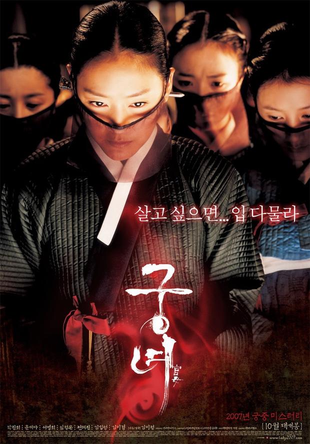 12 phim kinh dị giật gân Hàn Quốc nhất định phải xem trong dịp Halloween - Ảnh 21.