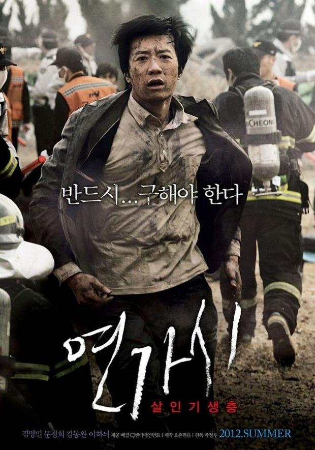 12 phim kinh dị giật gân Hàn Quốc nhất định phải xem trong dịp Halloween - Ảnh 19.