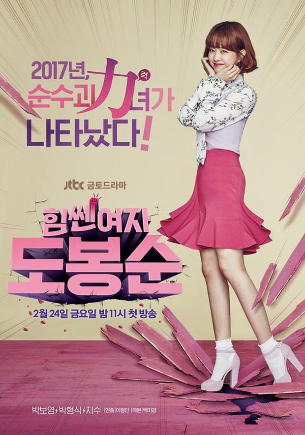 Ngất ngây với 7 phim Hàn ngập tràn tình yêu lên sóng tháng 2 này! - Ảnh 20.