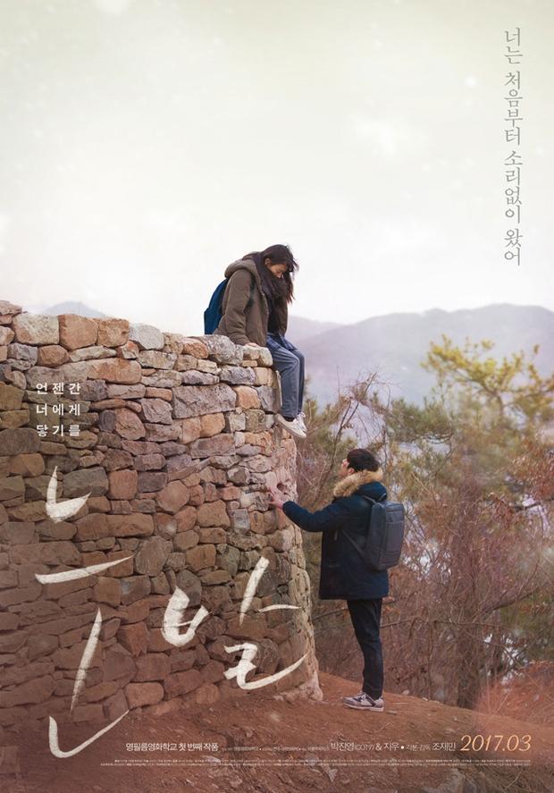 Điện ảnh Hàn tháng 3: Tìm xem 10 phim đậm tính nghệ thuật này nhé! - Ảnh 20.