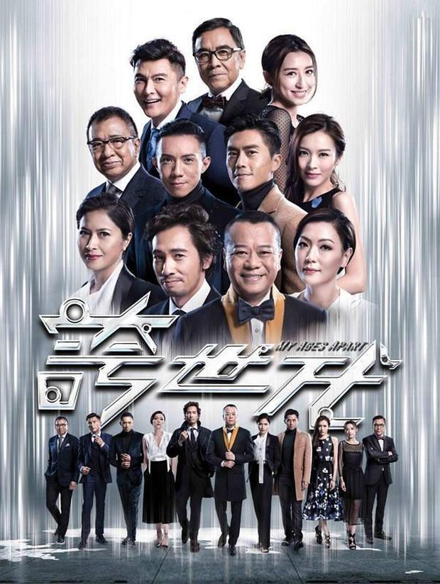 """""""Bữa tiệc"""" truyền hình màu nhiệm của đài TVB năm nay có gì? - Ảnh 12."""
