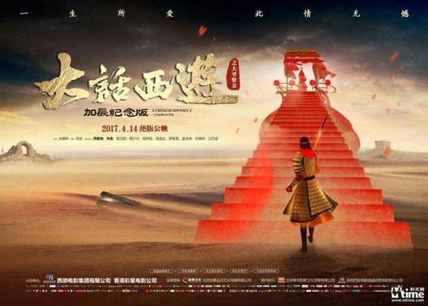 """""""Ghost In The Shell"""" toả sáng trên BXH phòng vé Trung Quốc - Ảnh 13."""