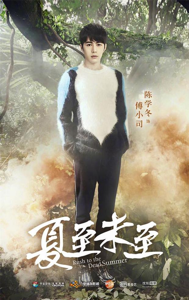 Chưa lên sóng, phim của Huỳnh Hiểu Minh đã bị chê là tổ hợp diễn kém - Ảnh 8.