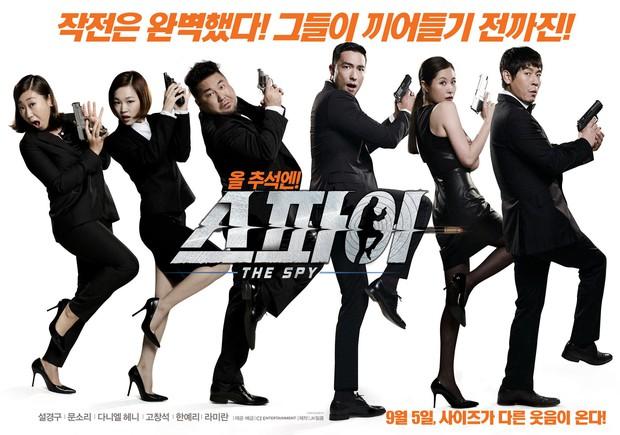 Muôn vẻ nghề điệp viên trên màn ảnh xứ Hàn - Ảnh 8.