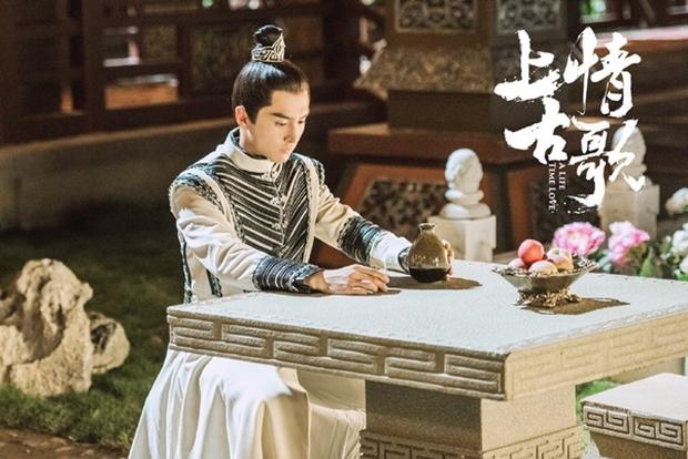 """""""Thượng Cổ Tình Ca"""" của Huỳnh Hiểu Minh: Thử thách cực hạn với khán giả! - Ảnh 12."""