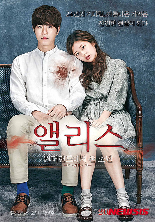 12 phim kinh dị giật gân Hàn Quốc nhất định phải xem trong dịp Halloween - Ảnh 23.