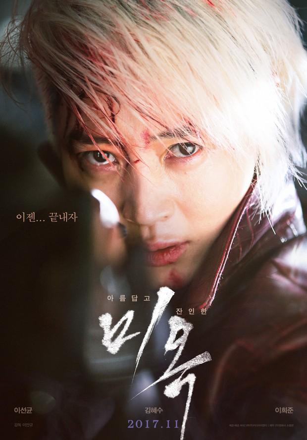 Điện ảnh Hàn tháng 11: Quá nhiều bom tấn và đam mỹ - Ảnh 19.