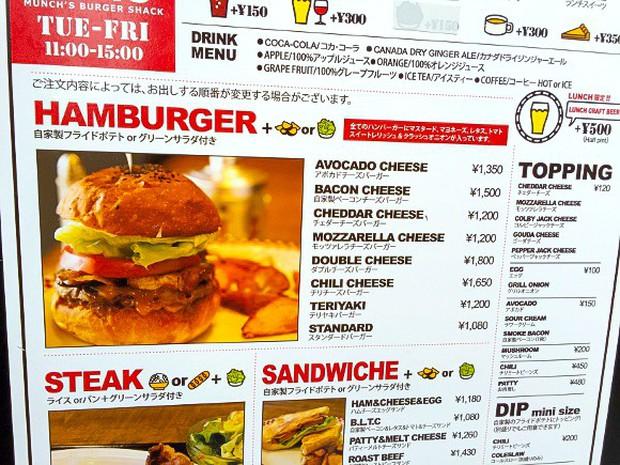 Chiếc hamburger tổng thống Donald Trump từng ăn đang được bán đắt như tôm tươi ở Nhật có gì? - Ảnh 2.