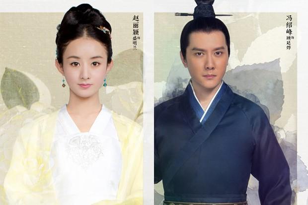 10 bộ phim nữ chủ chuẩn bị chiếm lĩnh màn ảnh Hoa Ngữ trong năm 2018 - Ảnh 17.