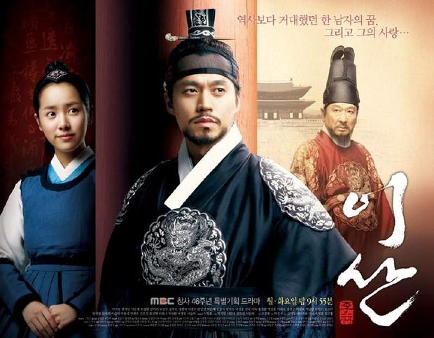 Không thể tin 10 phim Hàn từng làm bao kẻ mất ăn mất ngủ này đã được 10 năm! - Ảnh 13.