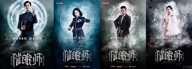 5 bộ phim Trung ảo tung chảo không xem đừng tiếc mà khóc! - Ảnh 12.