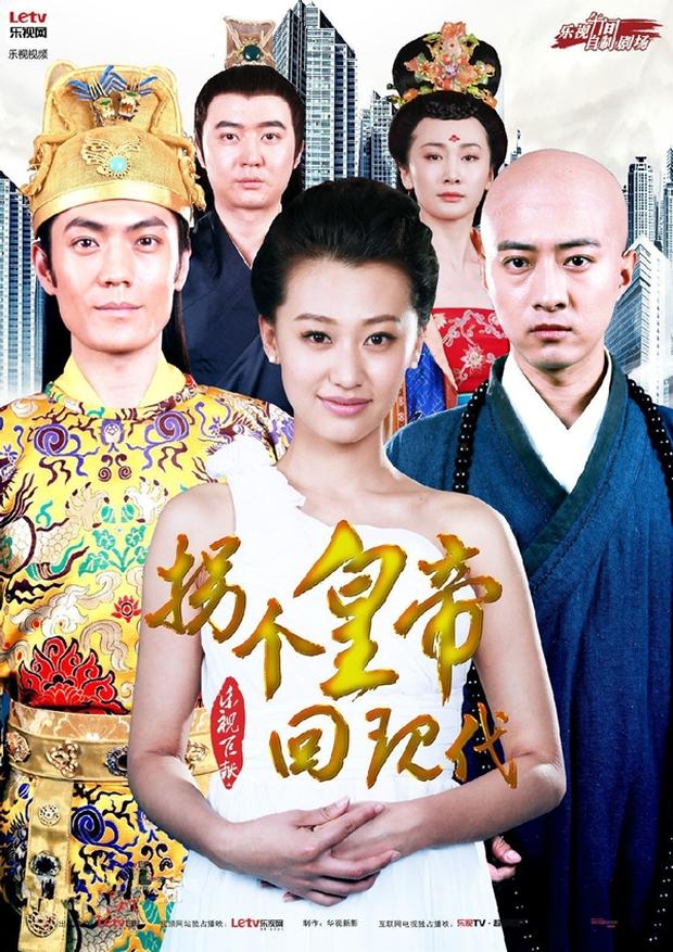 """5 bộ phim Hoa ngữ """"nghèo rớt mùng tơi"""" nhưng vẫn gây sốt trên màn ảnh - Ảnh 21."""