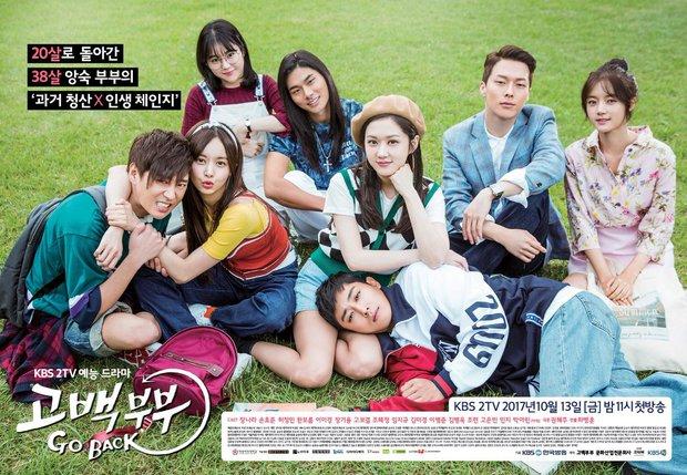 Chưa từng có tiền lệ: Khán giả sấp mặt vì tận 9 phim Hàn mới lên sóng trong tuần tới! - Ảnh 15.