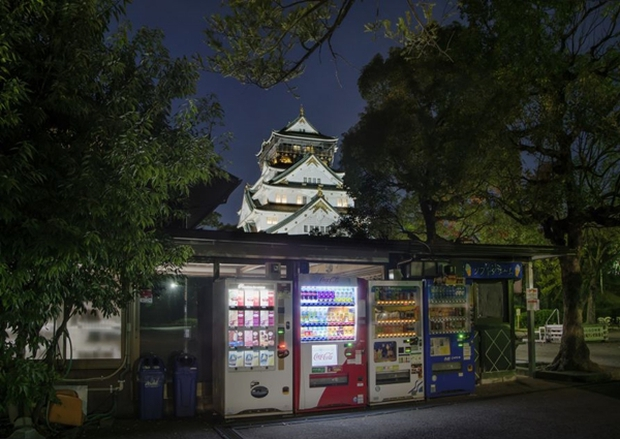 Câu chuyện đằng sau những chiếc máy bán hàng tự động cô đơn nhất Nhật Bản - Ảnh 12.