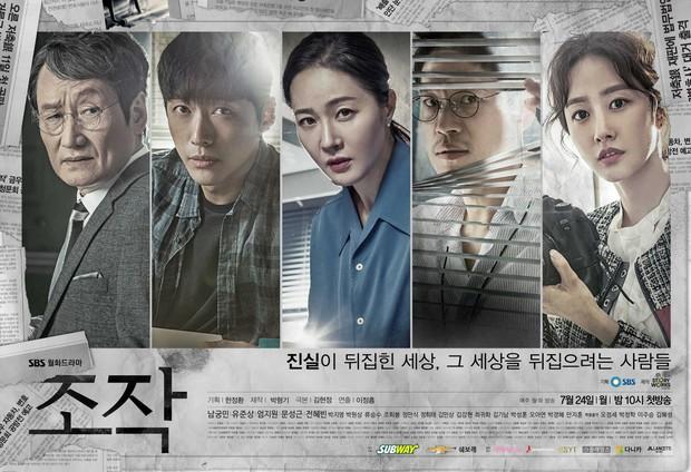 13 phim truyền hình Hàn Quốc có rating cao nhất năm 2017 - Ảnh 2.