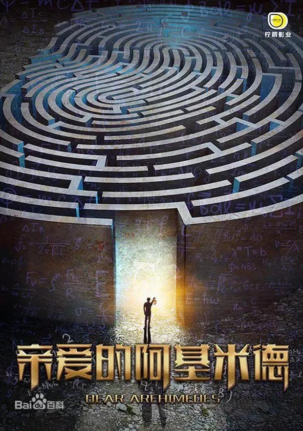 Đây là 7 bộ phim chuyển thể Hoa ngữ được mong chờ trong năm nay - Ảnh 18.