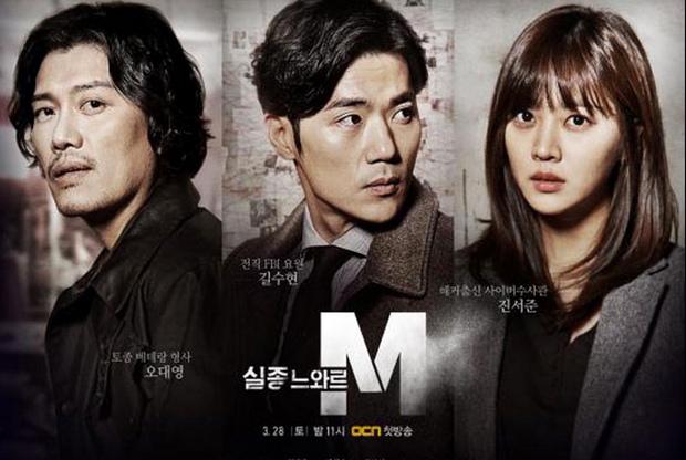 9 phim hình sự, trinh thám xứ Hàn mà bạn không thể bỏ qua - Ảnh 18.