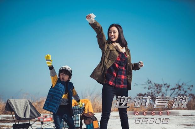 5 bộ phim Trung ảo tung chảo không xem đừng tiếc mà khóc! - Ảnh 23.