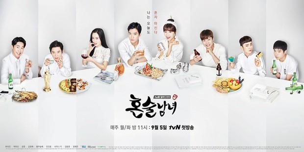 Đài cáp số 1 Hàn Quốc tvN và một năm 2017 kém vui từ cái chết gây phẫn nộ của đạo diễn - Ảnh 2.
