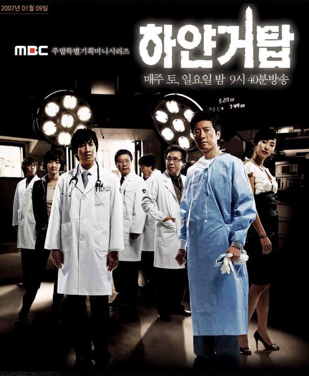 Không thể tin 10 phim Hàn từng làm bao kẻ mất ăn mất ngủ này đã được 10 năm! - Ảnh 16.