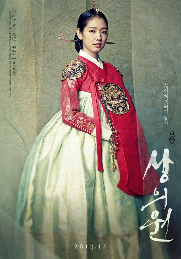 Rụng rời trước nhan sắc 12 mĩ nhân cổ trang đẹp nhất điện ảnh Hàn Quốc - Ảnh 17.
