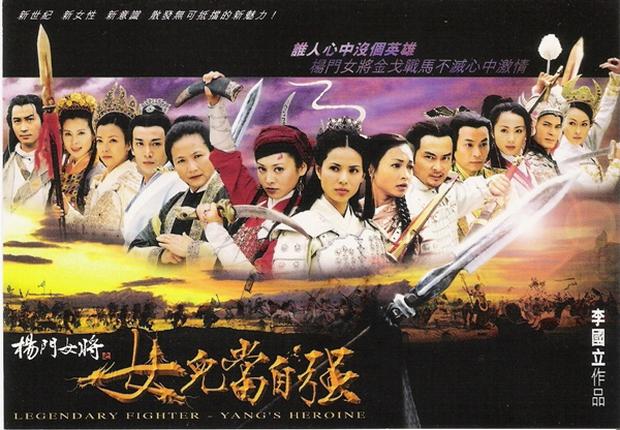 45 bộ phim cổ trang Hoa Ngữ gắn liền với tuổi thơ của một thế hệ khán giả Việt Nam (P.1) - Ảnh 23.