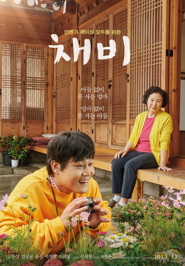 Điện ảnh Hàn tháng 11: Quá nhiều bom tấn và đam mỹ - Ảnh 26.