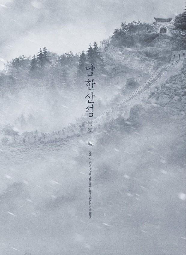 Đây là 18 phim điện ảnh Hàn Quốc đáng mong chờ nhất trong năm 2017 - Ảnh 14.