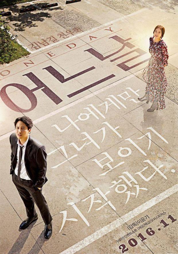Đây là 18 phim điện ảnh Hàn Quốc đáng mong chờ nhất trong năm 2017 - Ảnh 23.