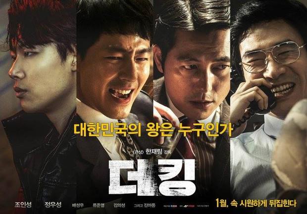Đây là 18 phim điện ảnh Hàn Quốc đáng mong chờ nhất trong năm 2017 - Ảnh 11.