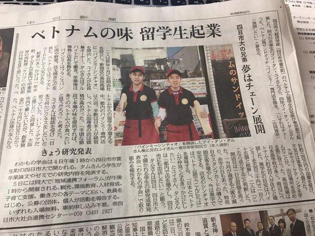 9X Việt mượn tiền mừng cưới của anh trai, mở tiệm bánh mì cực đắt khách ngay giữa Tokyo - Ảnh 6.
