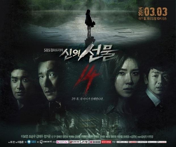 9 phim hình sự, trinh thám xứ Hàn mà bạn không thể bỏ qua - Ảnh 11.