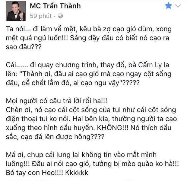 Hari Won cạo gió cho Trấn Thành, Cẩm Ly ngỡ ngàng: Ai cạo ngu vậy? - Ảnh 2.