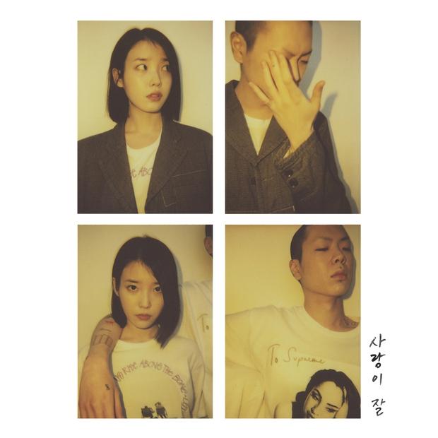 Tung ca khúc phụ thứ hai, IU lại quật ngã các BXH trước sự kinh ngạc của Kpop fan - Ảnh 3.
